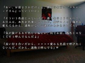 スキンヘッド探偵の挨拶 Game Screen Shot4