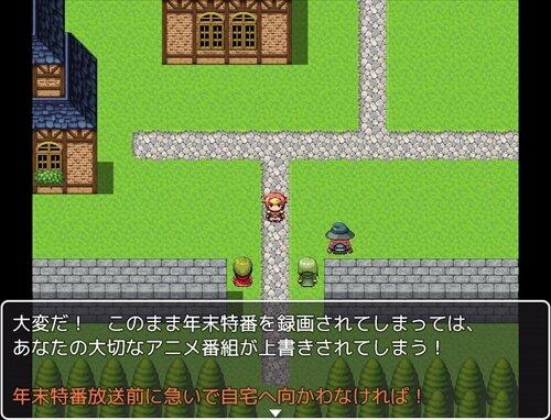 年末特番が深夜アニメを侵略するゲーム Game Screen Shot1