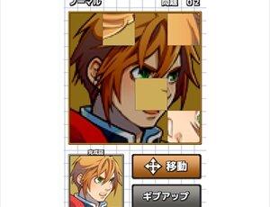 MVピースパズル+ Game Screen Shot
