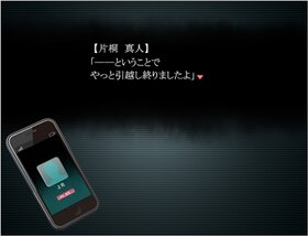 五夜幽霊 Game Screen Shot2