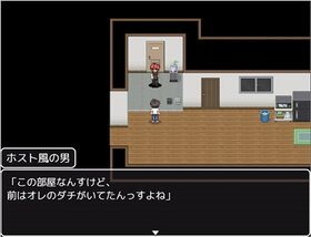 五夜幽霊 Game Screen Shot5