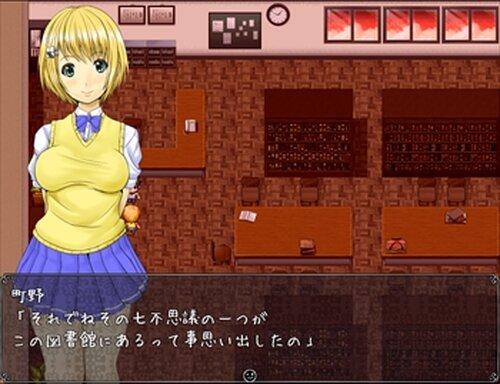 学校の放課後には色々ある Game Screen Shot2