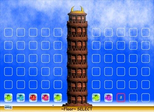 魔法少女ポムポムン Game Screen Shot2