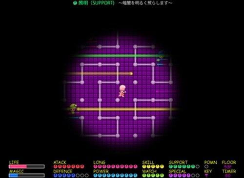 魔法少女ポムポムン Game Screen Shot5