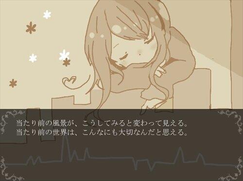 臨臥~りんが~ Game Screen Shot
