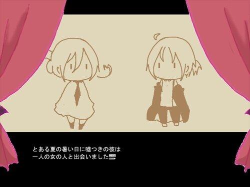ライニーカプリチオ Game Screen Shot