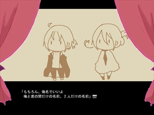 ライニーカプリチオ Game Screen Shot2