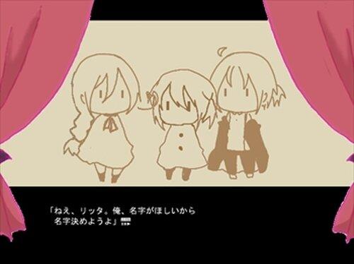 ライニーカプリチオ Game Screen Shot3