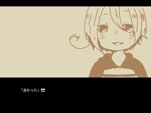ライニーカプリチオ Game Screen Shot4