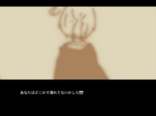 ライニーカプリチオ Game Screen Shot5