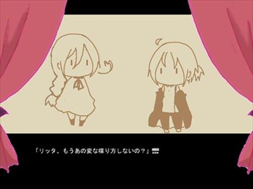 ライニーカプリチオ Game Screen Shots