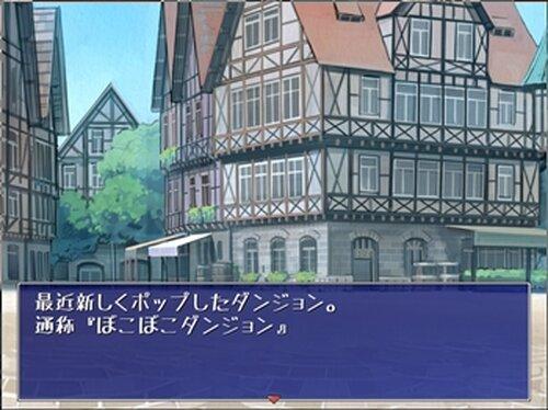 ぼこぼこダンジョン Game Screen Shot2