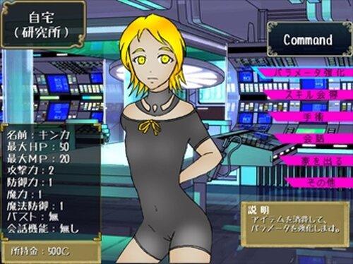 ぼこぼこダンジョン Game Screen Shots
