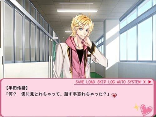 演劇部へようこそ!Returns! Game Screen Shot3
