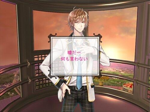 演劇部へようこそ!Returns! Game Screen Shot4
