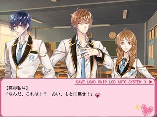 演劇部へようこそ!Returns! Game Screen Shots