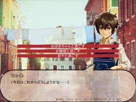 籠の街 Game Screen Shot3