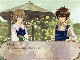 籠の街 Game Screen Shot4