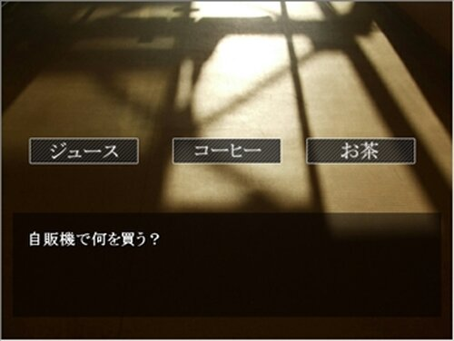 最終回 Game Screen Shot3
