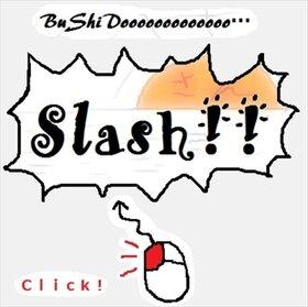 ブシドゥースラッシュ! Game Screen Shot2