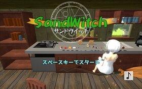 SandWitchi Game Screen Shot2