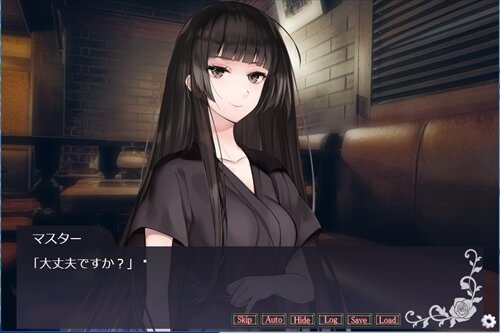 アイシテヤマナイ 第一話 Game Screen Shot1