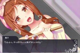 アイシテヤマナイ 第一話 Game Screen Shot5