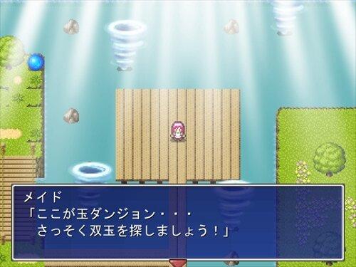 メイドと玉ダンジョン Game Screen Shot1