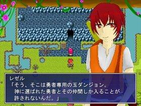 メイドと玉ダンジョン Game Screen Shot2