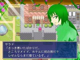 メイドと玉ダンジョン Game Screen Shot3