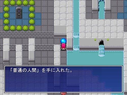 メイドと玉ダンジョン Game Screen Shot4