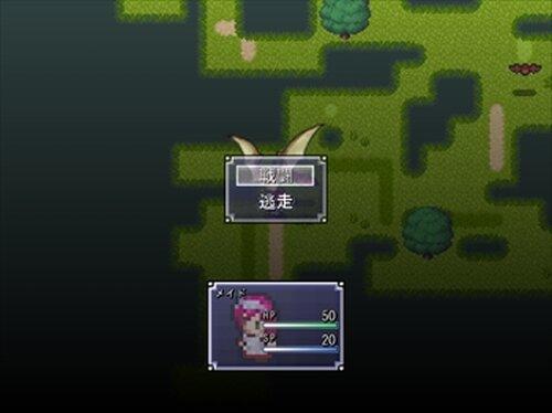 メイドと玉ダンジョン Game Screen Shot5