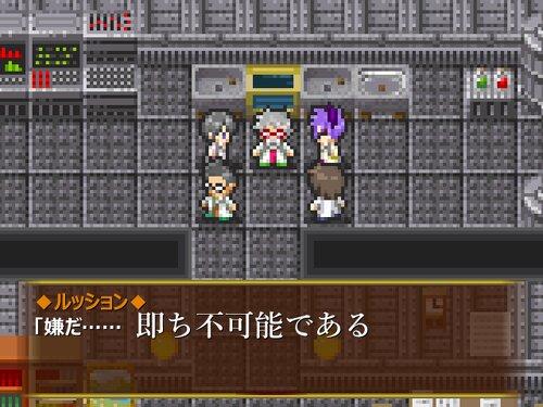 ミルクティーの変 -MilkTea Incident- Game Screen Shot