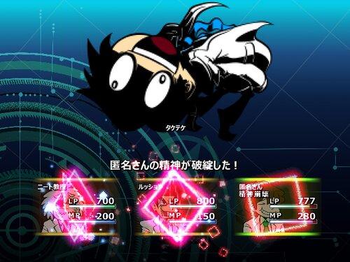 ミルクティーの変 -MilkTea Incident- Game Screen Shot4