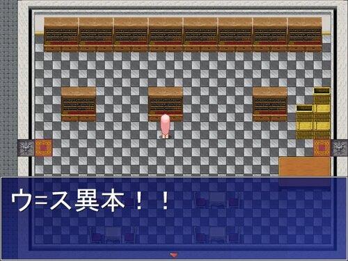 太陽の天使サン・トリニティ 悪の組織に囚われたヒロインが脱出を試みる、全裸で Game Screen Shot1