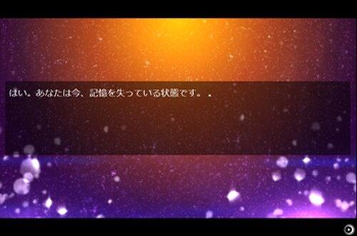 失憶園 Game Screen Shot2
