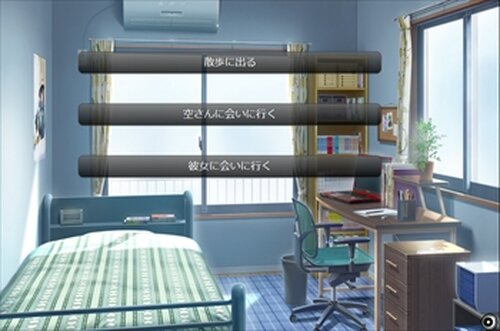 失憶園 Game Screen Shot4