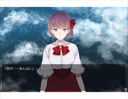 失憶園 Game Screen Shots