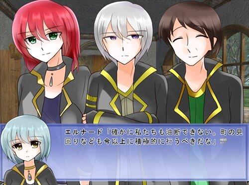 悠久の空の下 Game Screen Shot1