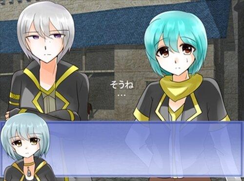 悠久の空の下 Game Screen Shot3