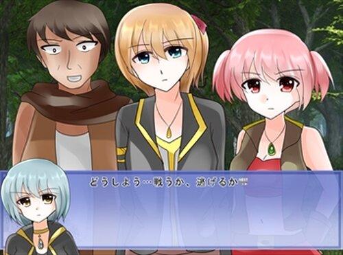 悠久の空の下 Game Screen Shot5
