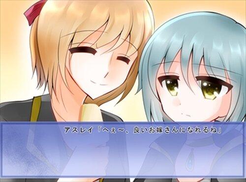 悠久の空の下 Game Screen Shots