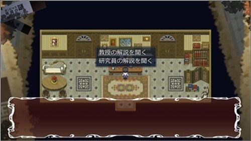 ガンビャス帝国の謎 Game Screen Shot3