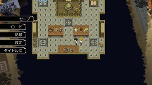 ガンビャス帝国の謎 Game Screen Shot4