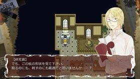 ガンビャス帝国の謎 Game Screen Shot5