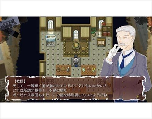 ガンビャス帝国の謎 Game Screen Shots