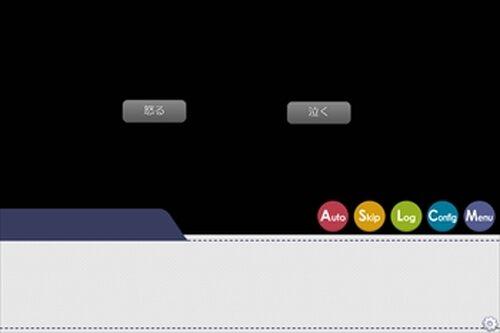 青い鳥は籠の中 Game Screen Shot4