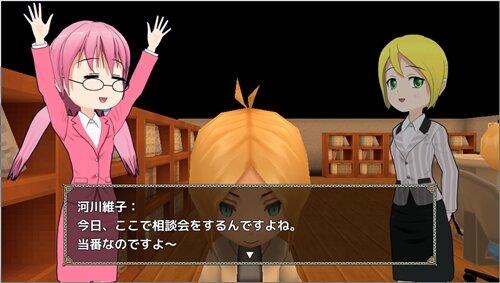 呪われた法律相談会 ~E子たん危機一髪!~ Game Screen Shot1