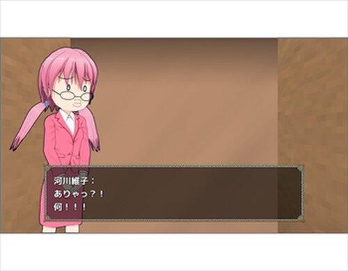 呪われた法律相談会 ~E子たん危機一髪!~ Game Screen Shots