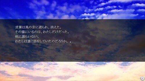 無限論の教室;Re Game Screen Shot2